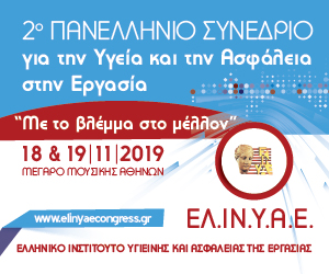 Elinyae congress